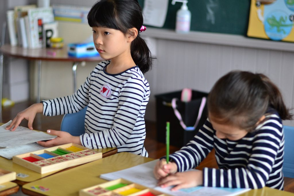 Elementary students studying in class at Kyoto International School