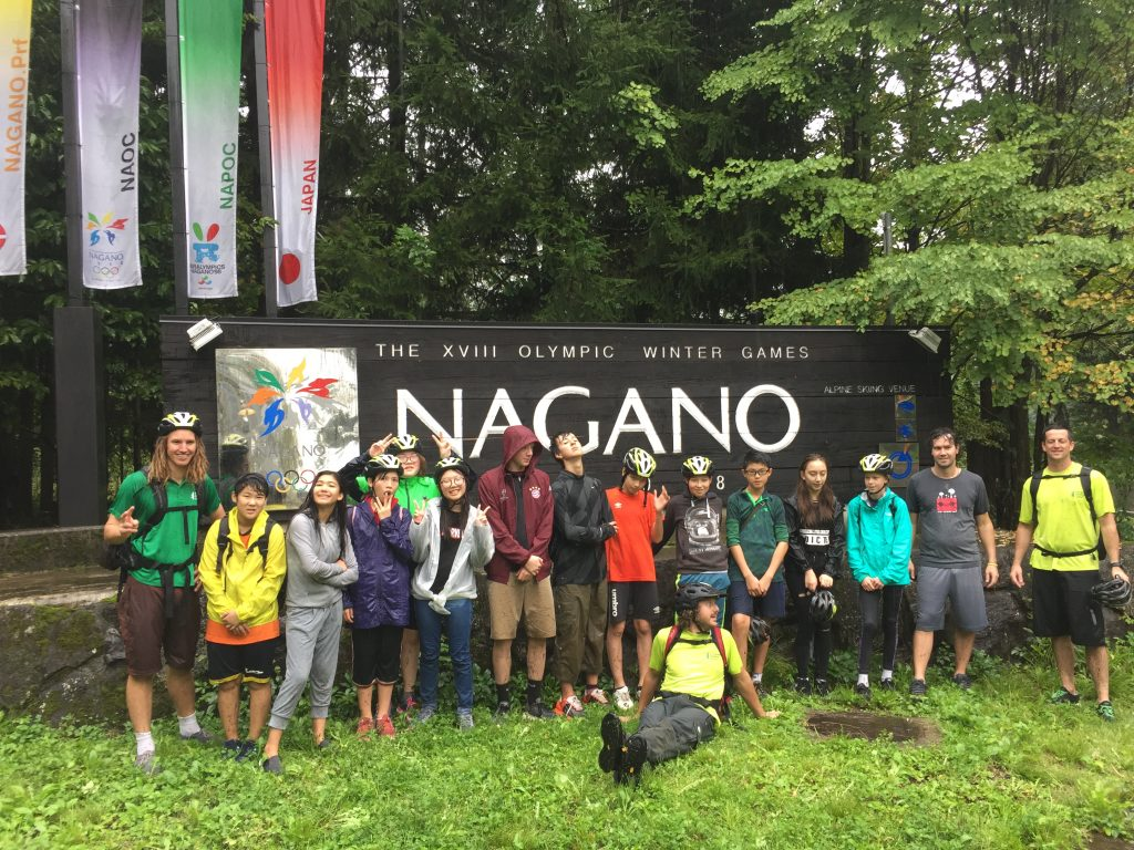 School Trip to Nagano, Japan